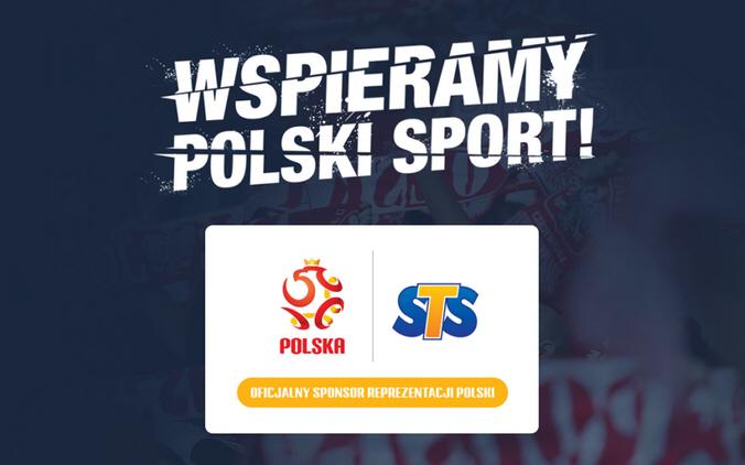 STS wspiera reprezentację Polski w piłce nożnej